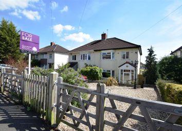 Thumbnail 3 bed semi-detached house for sale in Kelston Road, Westbury-On-Trym, Bristol