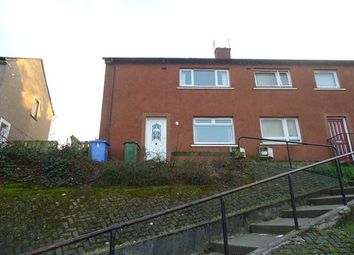 Thumbnail 2 bed end terrace house to rent in Rosebank, Sauchie, Alloa