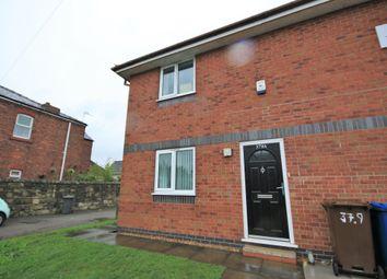 Thumbnail 2 bedroom flat to rent in Scot Lane, Wigan