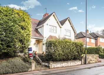 Thumbnail 4 bed semi-detached house for sale in Reddicap Hill, Sutton Coldfield