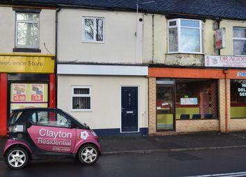 Thumbnail Studio to rent in London Road, Penkhull, Stoke-On-Trent