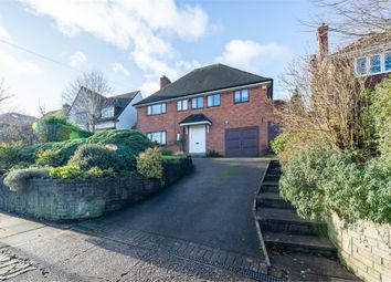 5 bed detached house for sale in Grange Hill Road, Birmingham, West Midlands B38