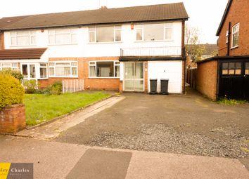 Thumbnail 3 bed semi-detached house for sale in Rosedene Drive, Handsworth Wood, Birmingham