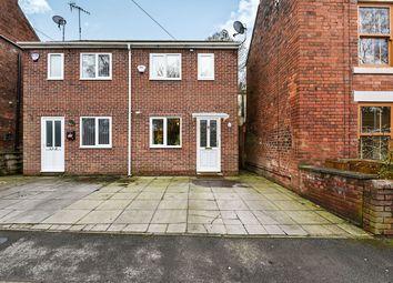 2 bed semi-detached house for sale in Ripley Road, Sawmills, Belper DE56