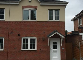 Thumbnail 2 bed end terrace house to rent in Wagon Lane, Solihull