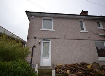 Thumbnail 3 bed semi-detached house for sale in College Road, Barry