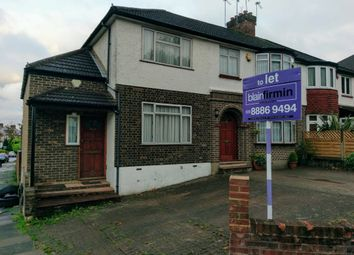 Thumbnail 2 bed end terrace house to rent in Avenue Road, Southgate