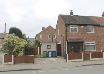 Thumbnail 2 bed semi-detached house to rent in Kensington Drive, Leigh