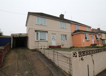 Thumbnail 3 bed semi-detached house for sale in Cuxton Road, Strood, Kent.