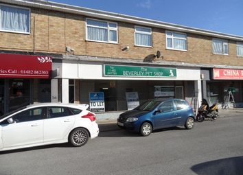 Thumbnail Retail premises to let in Maple Drive, Beverley