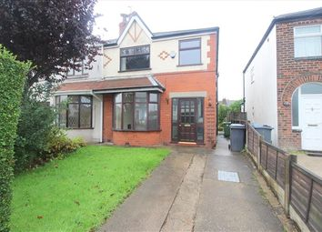 Thumbnail 2 bed property to rent in Fleetwood Road North, Thornton Cleveleys