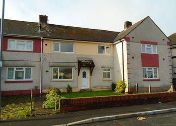 Thumbnail 3 bed terraced house for sale in Dan Y Cwm, Felinfoel, Llanelli, Carmarthenshire
