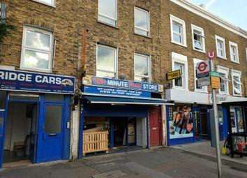 Thumbnail Retail premises to let in Queensbridge Road, Hackney