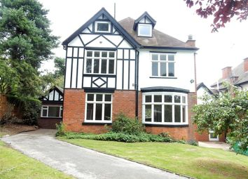 Thumbnail 6 bed detached house for sale in Highland Grove, Worksop