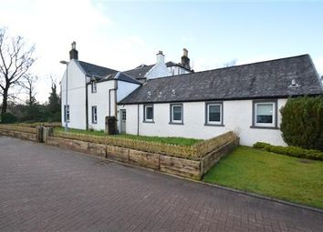 Thumbnail 2 bed cottage for sale in Dun Park, Kirkintilloch