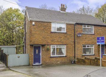 Thumbnail 2 bedroom semi-detached house for sale in Alexandra Road, Walton-Le-Dale, Preston