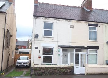 Thumbnail 2 bed terraced house for sale in Star Cottages, Private Road, Stoney Stanton, Leicester