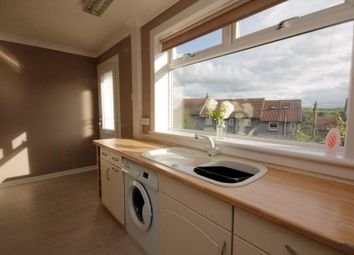 Thumbnail 2 bed semi-detached house to rent in Cessnock Avenue, Hurlford, Kilmarnock, Ayrshire