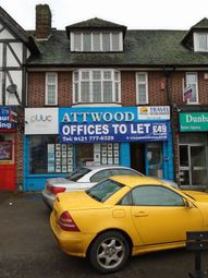 Thumbnail Commercial property to let in Highfield Road, Hall Green, Birmingham