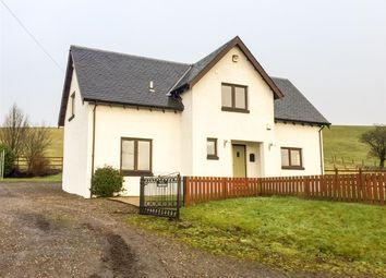 Thumbnail 4 bed property for sale in Lesmahagow, Lanark