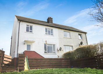 Thumbnail 3 bed semi-detached house for sale in Millbrae Terrace, Bunessan