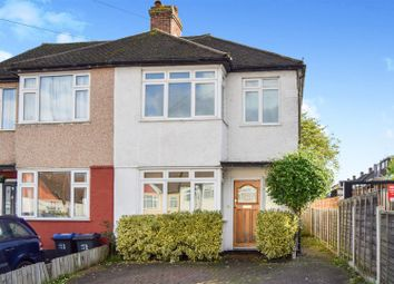 Thumbnail End terrace house for sale in Garth Close, Morden