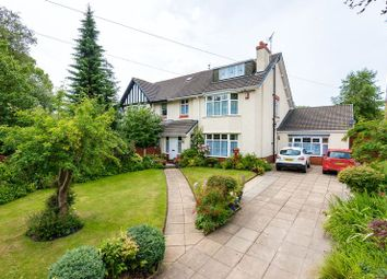 Thumbnail 6 bed semi-detached house for sale in Swanpool Lane, Aughton, Ormskirk
