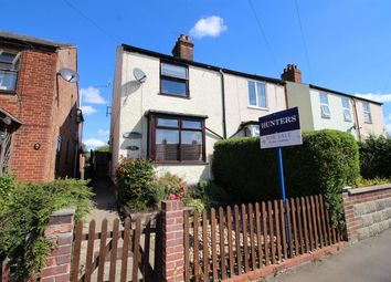 Thumbnail 2 bedroom semi-detached house for sale in The Street, Gillingham, Beccles
