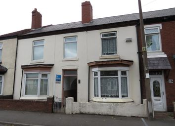 Thumbnail 3 bedroom terraced house for sale in Holden Road, Wednesbury