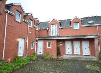 Thumbnail 2 bed flat for sale in Anne's Mews, Hamilton