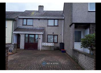 Thumbnail 3 bed terraced house to rent in Bro Llewelyn, Llandegfan, Menai Bridge
