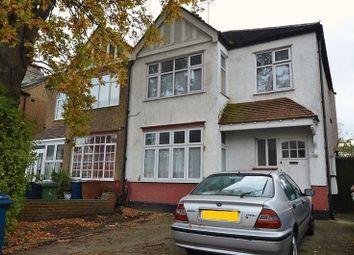 Thumbnail 2 bed flat for sale in Cambridge Road, North Harrow, Harrow