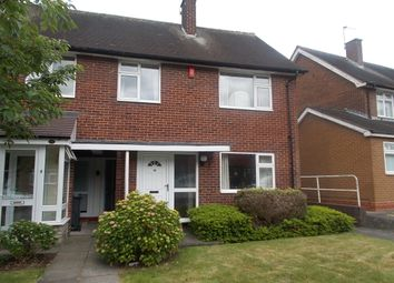 Thumbnail 3 bed end terrace house for sale in Gilpin Close, Ward End