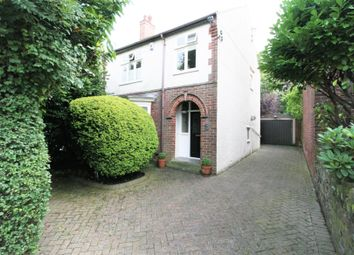 Thumbnail 3 bed detached house for sale in Walgrove Road, Walton, Chesterfield