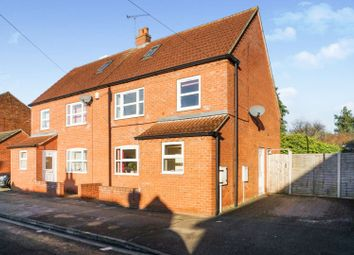 Thumbnail 3 bedroom semi-detached house for sale in College Close, Lincoln