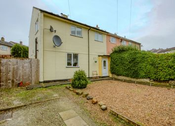 Thumbnail 3 bed end terrace house for sale in Greatwood Avenue, Skipton