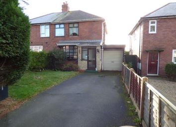 Thumbnail 3 bed semi-detached house for sale in Ridgefield Road, Halesowen, West Midlands