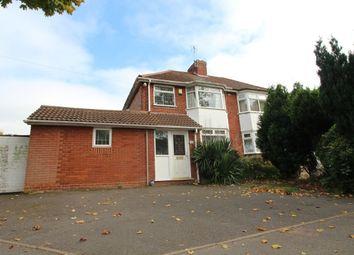 Thumbnail 3 bed semi-detached house for sale in Deyncourt Road, Wolverhampton