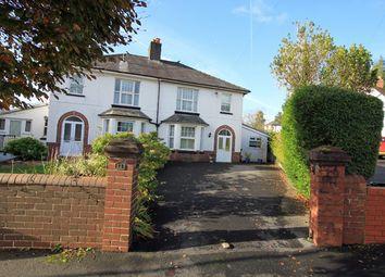 Thumbnail 3 bed semi-detached house for sale in St Non's Avenue, Carmarthen, Carmarthenshire