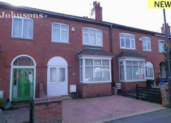 3 bed terraced house for sale in Craithie Road, Town Moor, Doncaster. DN2
