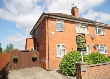 Thumbnail 2 bed flat for sale in Millgate, Newark, Nottinghamshire.