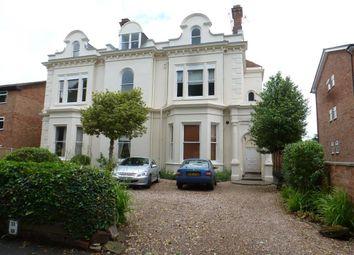 Thumbnail Studio to rent in Binswood Avenue, Leamington Spa