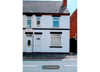 Thumbnail 4 bed semi-detached house to rent in Old Fallow Road, Cannock