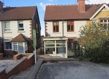 Thumbnail 3 bed semi-detached house to rent in Heage Road, Ripley