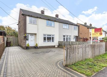 3 bed semi-detached house for sale in Upper Arncott, Bicester OX25