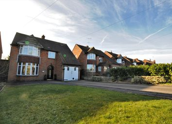Thumbnail 3 bed detached house for sale in Derby Road, Ashbourne