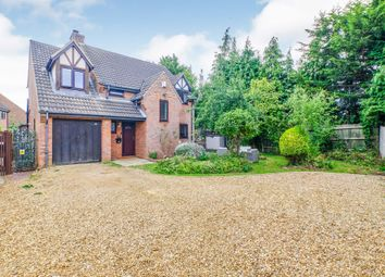 Thumbnail 4 bed detached house for sale in Olympia Close, East Hunsbury, Northampton