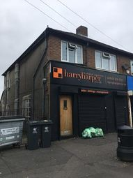Thumbnail Retail premises for sale in 128A Cowbridge Road West, Cardiff, South Glamorgan