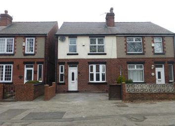 Thumbnail 3 bedroom semi-detached house for sale in Brierley Road, Shafton, Barnsley