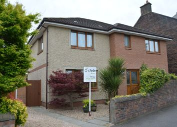 Thumbnail 5 bed detached house for sale in King Street, Stenhousemuir, Larbert